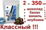 KSB UKRAINE  ГЕЙНЕР 2кг.