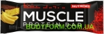 NTD MUSCLE PROTEIN BAR 55g
