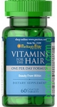 PurPr Vitamins for the Hair 60т