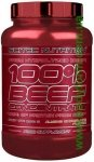 SN Beef Concentrate 1 кг